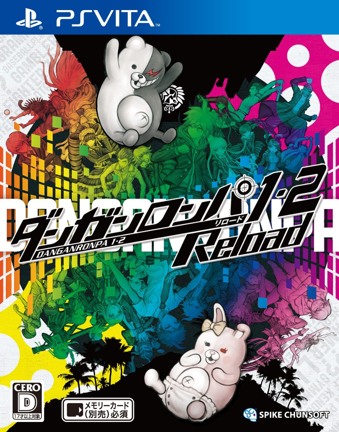 Danganronpa 1.2 Reload Cover