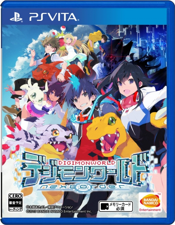 Digimon World: Next Order Cover