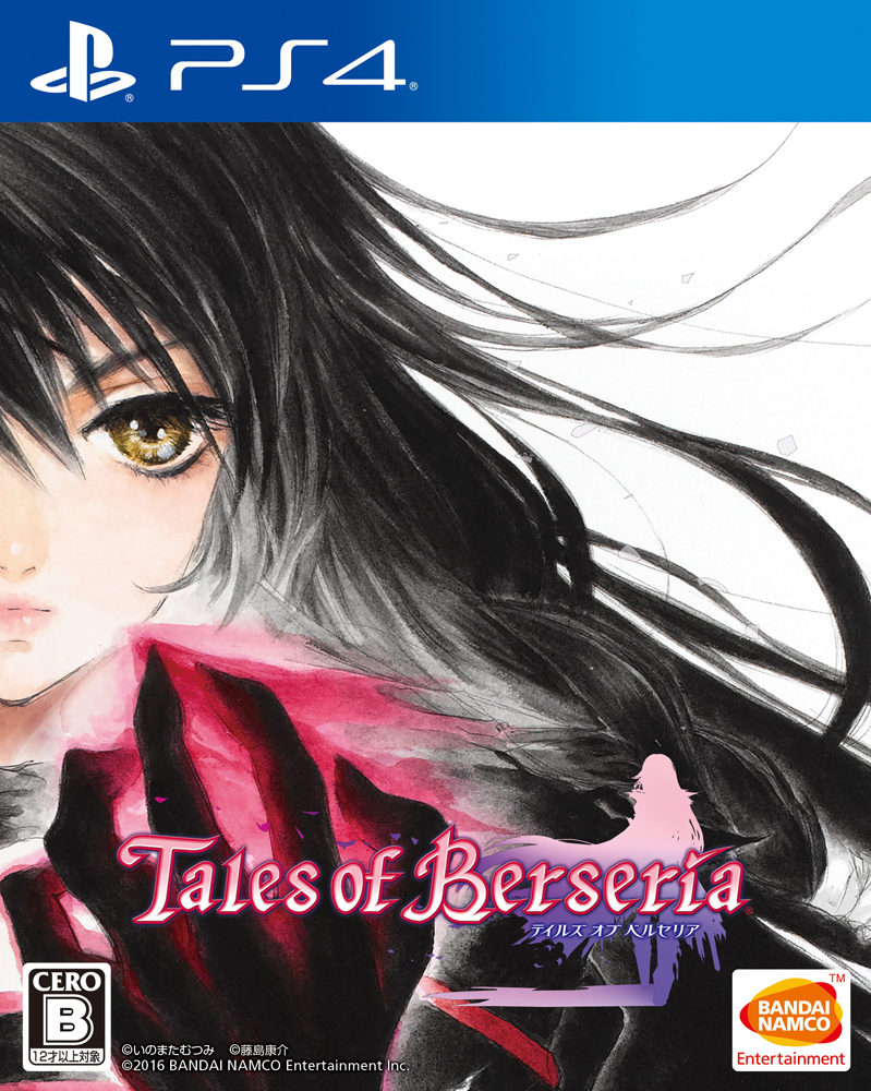 Tales of Berseria Cover