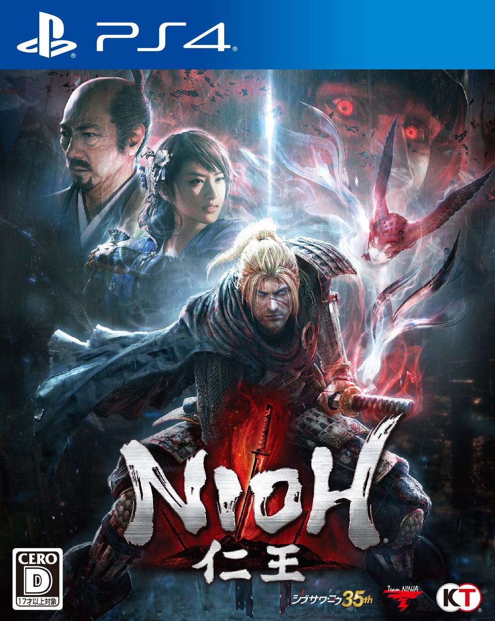 Nioh Cover