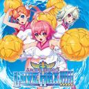 De review van vandaag: Arcana Heart's 3 Love Max!!!!