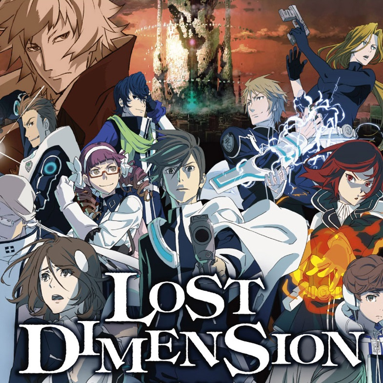 Lost Dimension - Launchtrailer