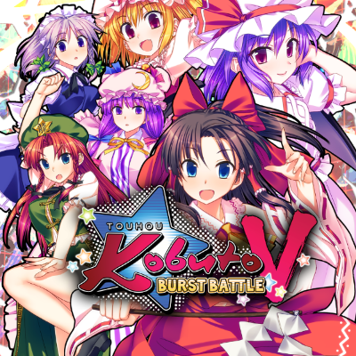 Touhou Kobuto V: Burst Battle Cover