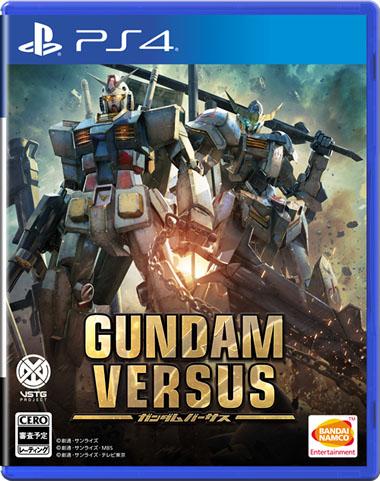 Gundam Versus Cover