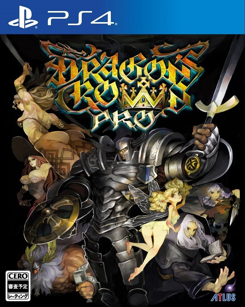 Dragon's Crown Pro Cover