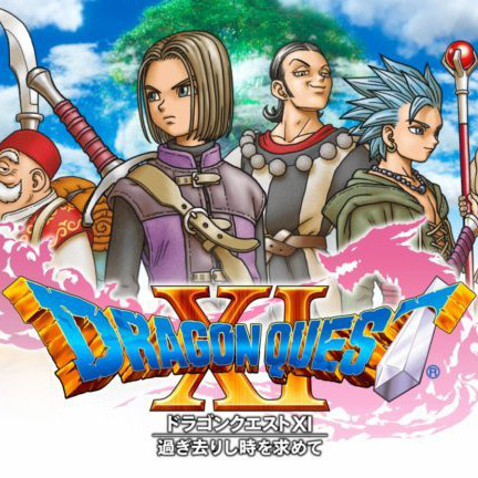 Dragon Quest XI Cover