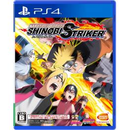 Naruto To Boruto: Shinobi Strikers Cover