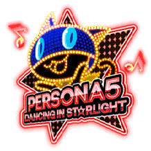 Persona 5: Dancing in the Starlight Cover