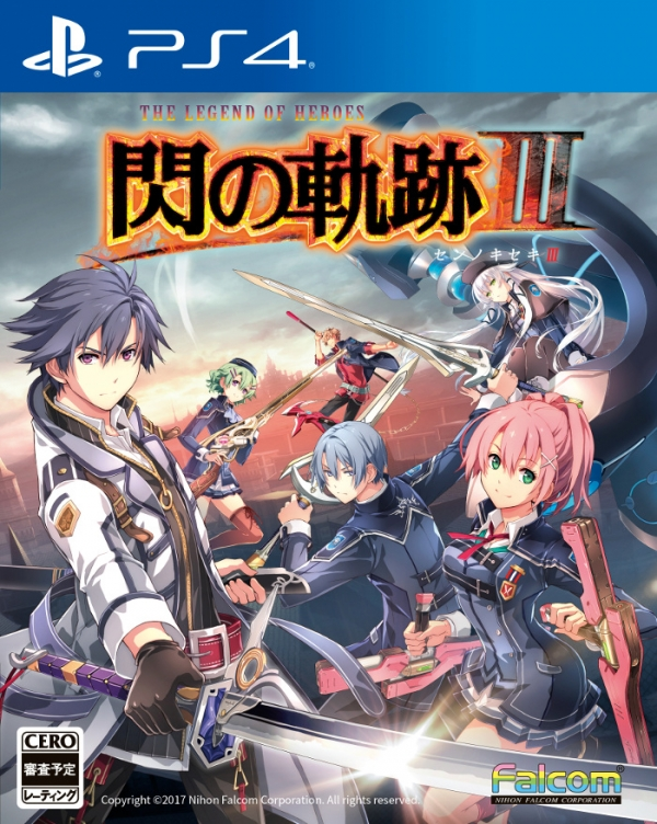 The Legend of Heroes: Trials of Cold Steel III Cover