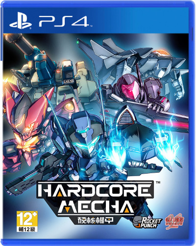 Hardcore Mecha Cover
