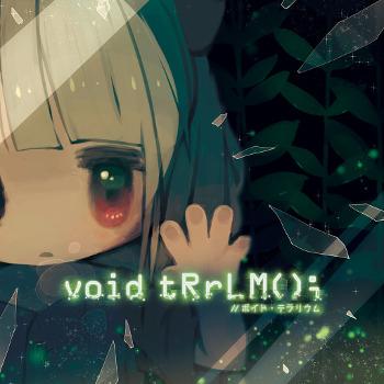 void tRrLM(); //Void Terrarium Cover