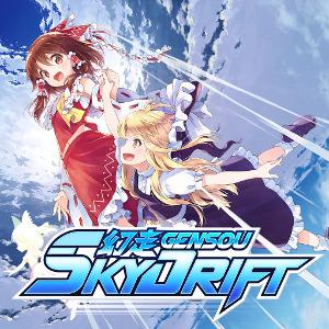 GENSOU Skydrift Cover