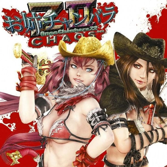 Onechanbara ZII: Chaos - Launchtrailer