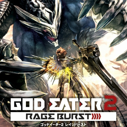Review: God Eater 2 Rage Burst