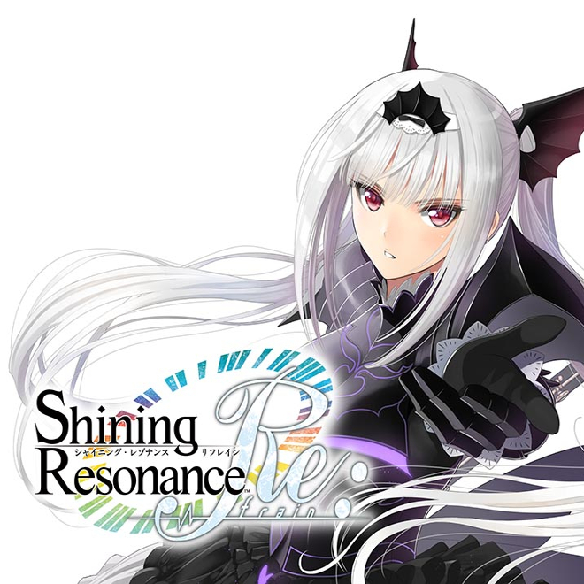 Shining Resonance Refrain aangekondigd