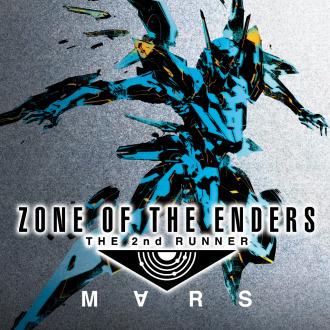Releasedatum voor Zone of the Enders