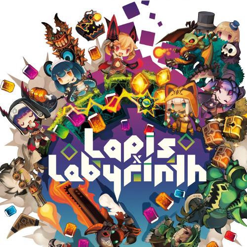 Lapis x Labyrinth nu digitaal beschikbaar!