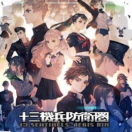 13 Sentinels: Aegis Rim verschijnt op 22 september voor PlayStation 4