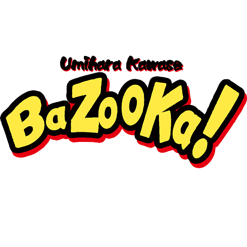 Umihara Kawase BaZooKa! volgende week naar PS4!