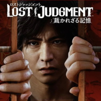 Ryu Ga Gotoku Studio en SEGA onthullen Lost Judgment