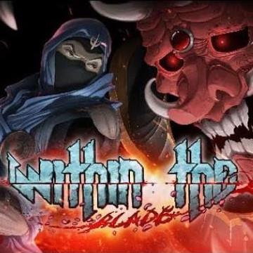 Within the Blade nu beschikbaar!