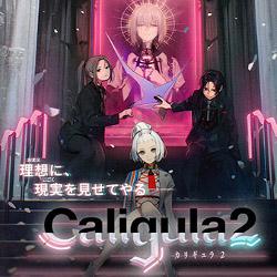 The Caligula Effect 2 nu ook beschikbaar!