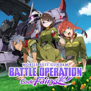 Mobile Suit Gundam Battle Operation Code Fairy aangekondigd